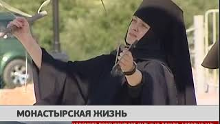 Монастырская жизнь. Новости 18/08/2017 GuberniaTV
