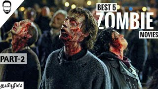 Best 5 Hollywood Zombie Movies in Tamil dubbed |Best Hollywood movies in Tamil | Playtamildub
