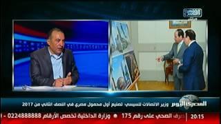وزير الاتصالات للسيسى: تصنيع أول محمول مصرى فى النصف الثانى من 2017
