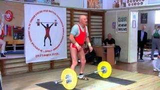 XXI Чемпионат Республики Беларусь по тяжелой  атлетике.