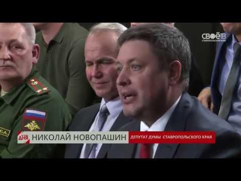 Николай Новопашин о резне в пермской школе