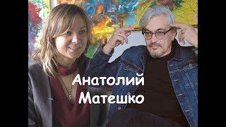 РЕЖИССЁР АНАТОЛИЙ МАТЕШКО (\Фокстер и Макс\)