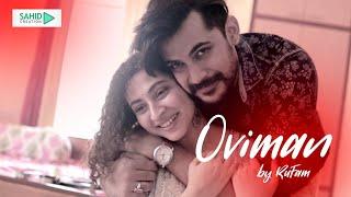 Oviman (Hindi Version) | Rufam | Shamik | Sujaya | SAHID Creation