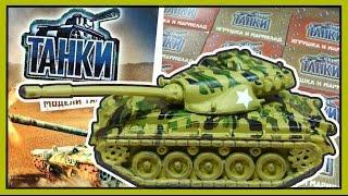 видео: Танки. World of Tanks. Мир танков (Kinder Surprise. Киндер сюрприз).