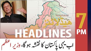 ARY NEWS HEADLINES | 7 PM | 4th August 2020