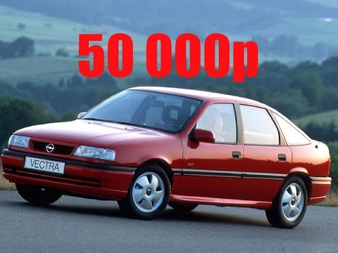 Осмотр БУ OPEL VECTRA А 1994 года.Когда в кармане всего 50 тысяч (ч 4). #ФормулаРыжкова №6