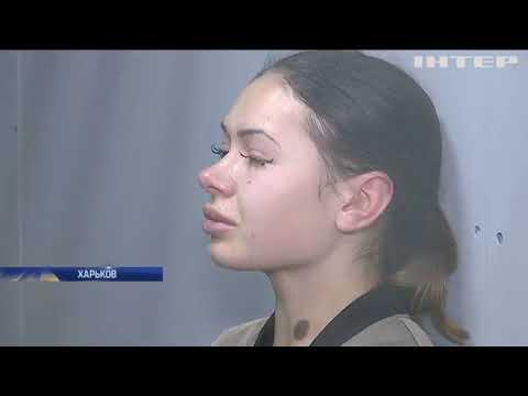 Трагедия в Харькове:...