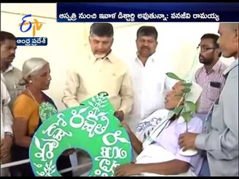 CM Chandrababu Consoles Vanajeevi Ramaiah at Care Hospital Hyderabad