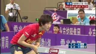 2014 CTTCL (Women) Weishan Vs Guangdong [HD] [Full Match/Chinese]