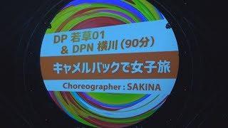2018.9.15 LINK LINK EXPRESS A-LINE @広島国際会議場 フェニックスホ...