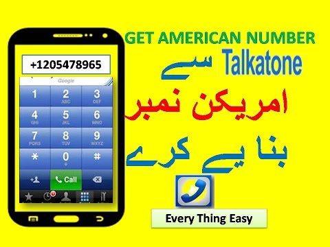 How To Get American Mobile Numbers With Talkatone And Verify Whatscall Imo  whatsapp