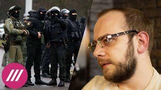 Преследования журналистов в Беларуси. Как в Минске искали задержанного Игоря Ильяша // Дождь cмотреть видео онлайн бесплатно в высоком качестве - HDVIDEO