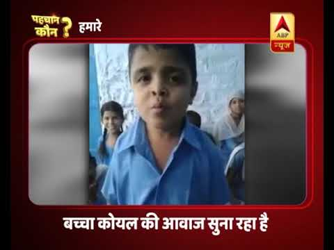 Pehchaan Kaun: Do you know this kid who can produce voices of various animals?