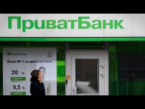 Национализация «Приватбанка». Вернут ли деньги крымчанам?