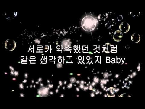 Dreams come true - SES Hangul lyrics