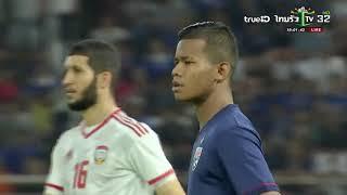 THAILAND vs UAE First half Thailand 2-1 UAE