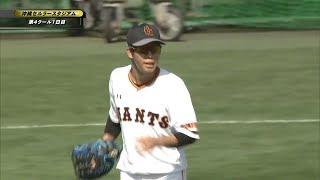 【練習メニュー】ゲームノックで中島が初の三塁守備&松原の軽快な守備に注目!【巨人】