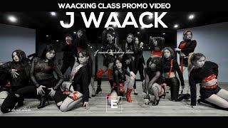 J WAACK   WAACKING CLASS VIDEO   Beyonce - 7/11   E DANCE STUDIO   CLASS PROMO VIDEO   이댄스학원 왁킹 무용