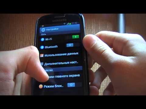 Обзор Samsung Galaxy S3 mini - Тест