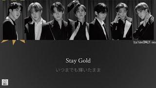 Baixar 日本語字幕【 Stay Gold 】 BTS 防弾少年団