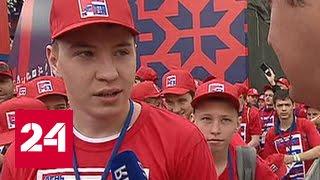 На Красной площади установили рекорд боксерской тренировки