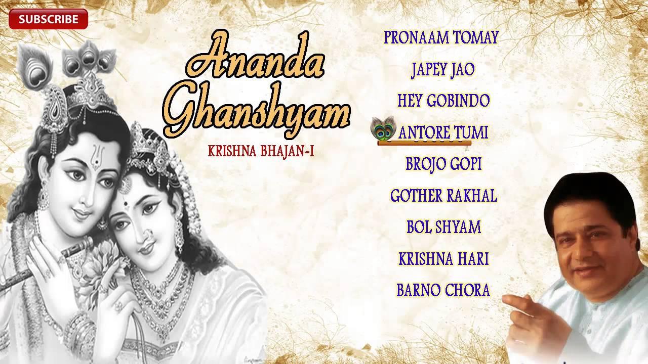 Best of Anup Jalota Bhajan