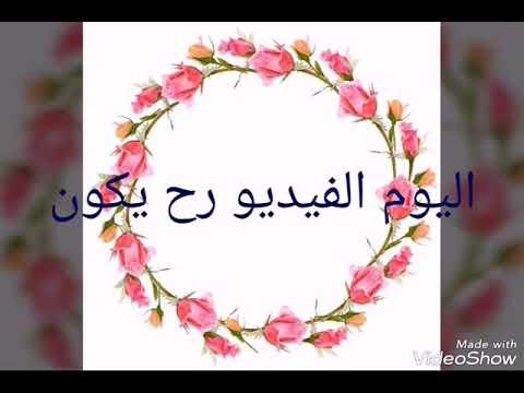 تحدي بين اوفي و تيجو اللي بدو اسم الاغنية ليكا بالوصف
