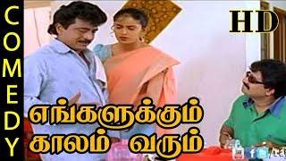 ஆ.... பன்னிக்குட்டி.... விவேக், வடிவேலு, கோவைசரளா கலக்கல் காமெடி! Comedy Scenes!