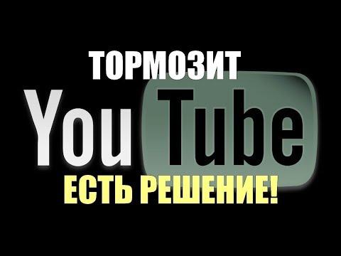 inhibits youtube in chrome 2017 # inhibitsyoutube