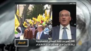 الحصاد- أسرى فلسطين.. معركة الأمعاء الخاوية