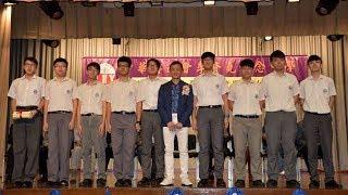 中華傳道會李賢堯紀念中學 CNEC Lee I Yao Memorial Secondary School