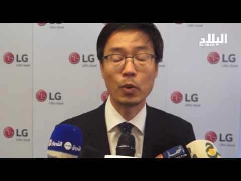 LG va ouvrir une usine de machine à laver en Algérie en juillet
