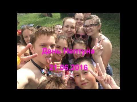 Видео, Мокрый флешмоб  Веселое лето с веселой компанией  Патимейкер