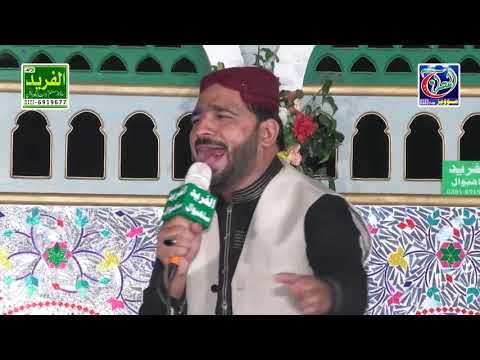 Dilri Luti Tain Yaar Sajan = Kafi Khawaja Ghulam Farid = Sharafat Ali Qadri, Al Meraj Movies