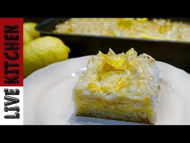 Η Λεμονόπιτα που θα λατρέψετε!!! - The best Lemon pie - Live Kitchen