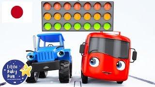 子供向けアニメ | こどものうた | きょうそうするバスター | バスのバスター | 赤いバス | バスのうた | 人気童謡