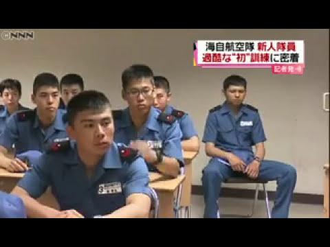海上自衛隊 航空学生 訓練密着