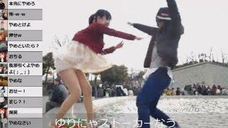 Download Video 【しんやっちょ】ゆりにゃに池に突き落とされる(ツイキャス) MP3 3GP MP4