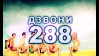 Анна Семенович - Июльское лето