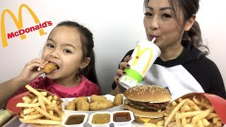 McDonald's Bacon BigMac & Nuggets Meal | Mukbang | N.E Lets Eat