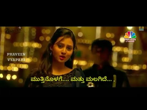 Mastigudi Kannada Whatsapp Status Song