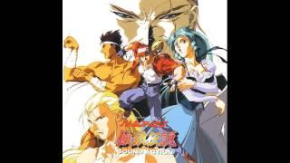 Fatal Fury OVA BGM: Teiou1 Yabou