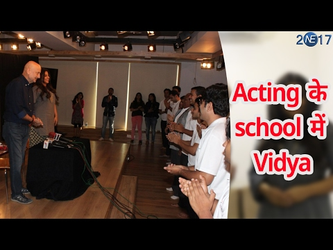 Vidya Balan visits Anupam Kher's Acting School to Motivate Students