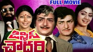 Justice Chowdary Full Length Telugu Moive || DVD Rip