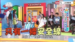 TVBS官網:http://www.tvbs.com.tw/ TVBS新聞網:http://news.tvbs.com....