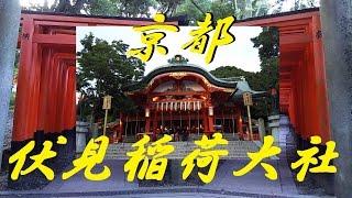 ⑦ 京都 伏見稲荷大社 【内拝殿-社務所】 Kyoto  Fushimi Japan 夏
