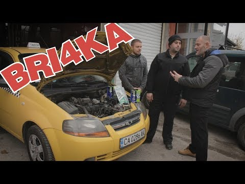 Bri4ka и Xado - Дюзи, горивна система, гориво - бензин