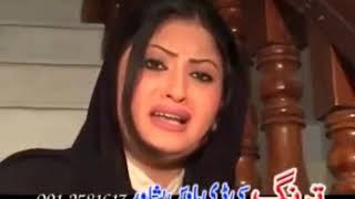 Pashto Hd Movie Badnaseeb Jahangir Khan,Salma Shah,Arif I Pashto Islahi Telefilm.mp3