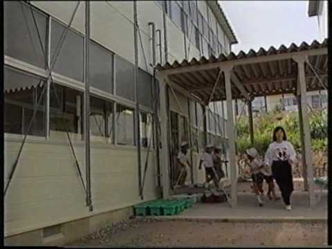 Japanese Earthquake Drill at School