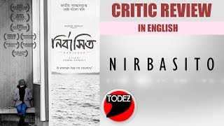 Nirbashito - Critic Review by Anupam Sinha | Churni Ganguly | Raima Sen | Kaushik Ganguly